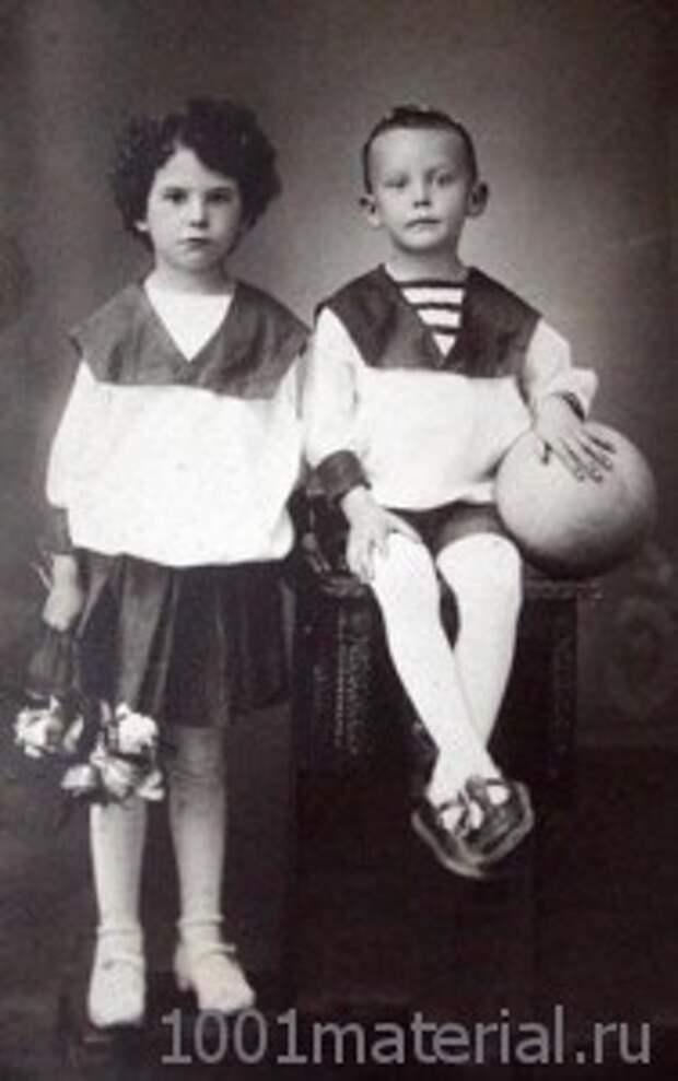 Лёня и Гутя