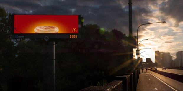 13 самых крутых уличных реклам, которые поразили всех в 2015 году