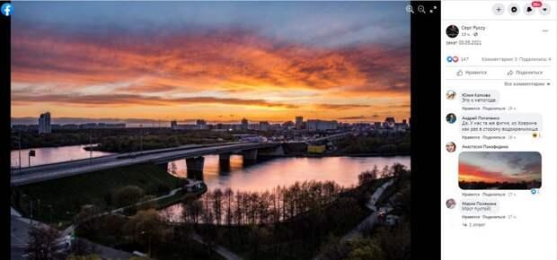 Фото дня: градиентный закат над Левобережным