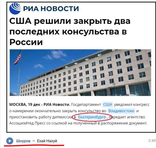 """""""ИЗБУШКА НА КЛЮШКУ"""""""