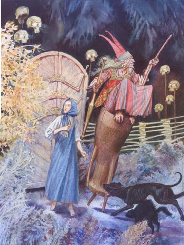 Легенды древних славян