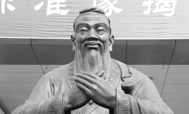 Мудрые фразы Конфуция, которые учат правильно жить
