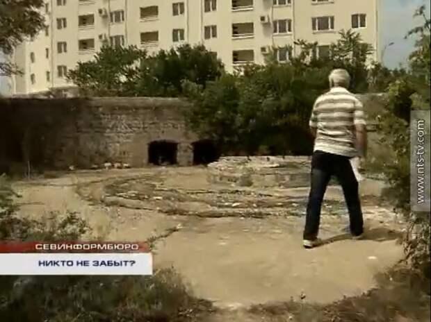 Стрелецкий форт в Севастополе спасут от застройки