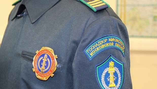Навалы отходов в деревне Мытищ ликвидировали по требованию Минэкологии