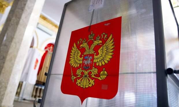 Кремль получил большинство в Госдуме