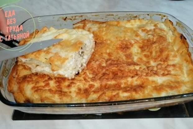 Фото к рецепту: Пирог из лаваша с сыром