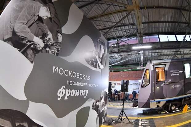 Выставка «От Советского информбюро» открылась в Химках