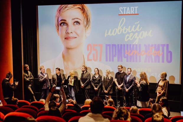 3 причины, чтобы смотреть: Полина Максимова, Роман Маякин и Максим Лагашкин