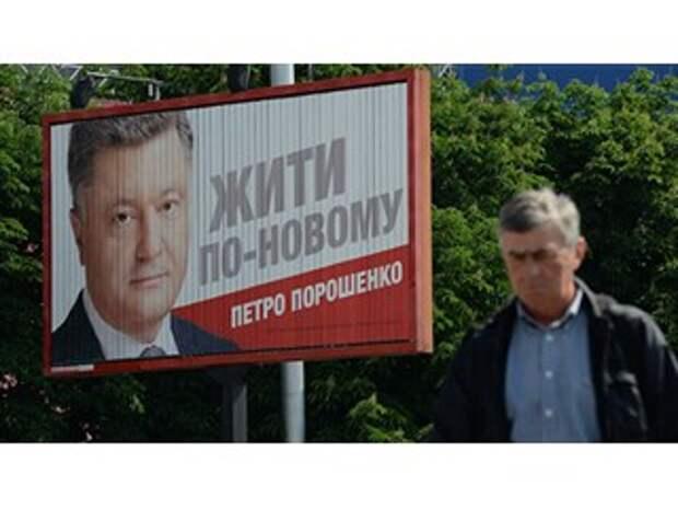 «Неслыханная свобода слова» по-украински