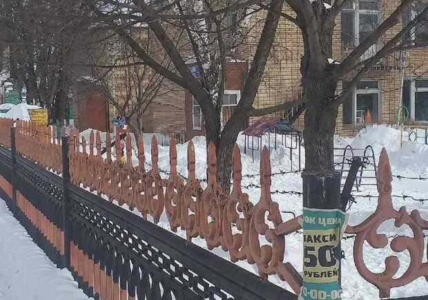 Детский сад в Татарстане обнесли колючей проволокой