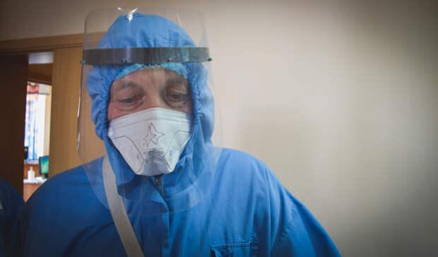 В Татарстане выявили 56 новых случаев COVID-19