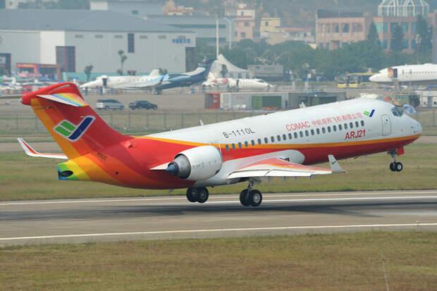 Китайский ARJ21