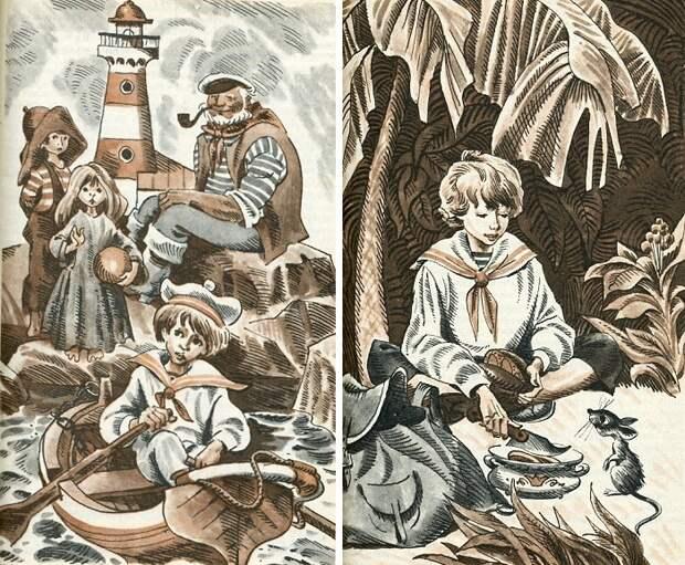 Иллюстрации Евгения Медведева к повести Януша Корчака.