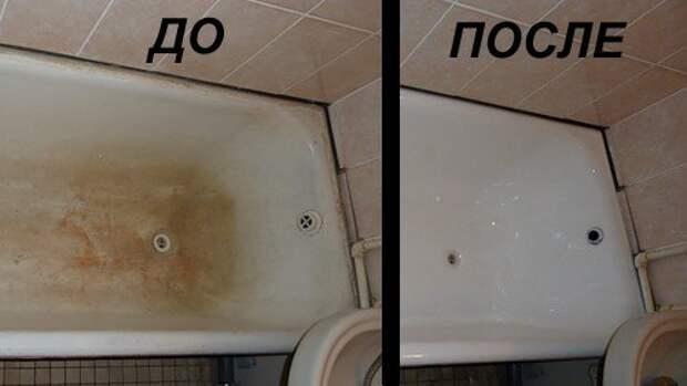 ПОНЕДЕЛЬНИК — ДЕНЬ СОВЕТОВ. Как сделать ванну белоснежной
