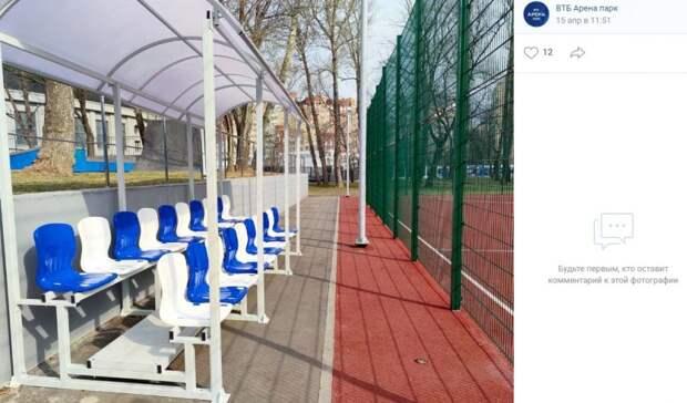 У спортплощадки рядом со стадионом «Динамо» установили трибуны