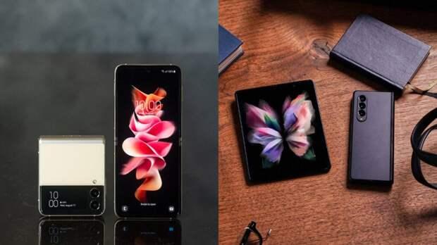 Компания Samsung презентовала смартфоны с гибким экраном — «книжку» и «раскладушку»