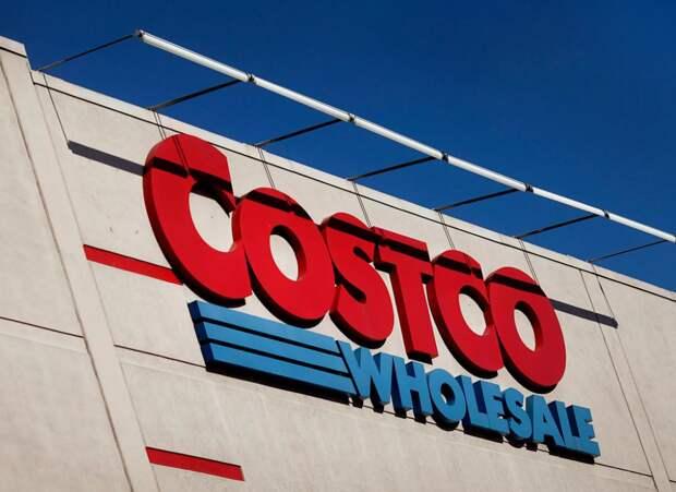 Инвесторов могут заинтересовать акции Costco и фьючерс на доллар/рубль