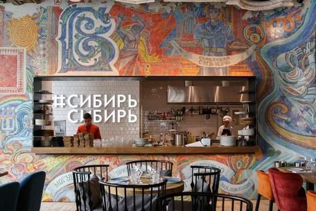 Лучшие рестораны для делового ужина в подборке консьерж-компании RS TLS Банка Русский Стандарт