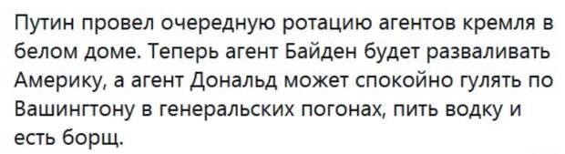 Безопасная Россия