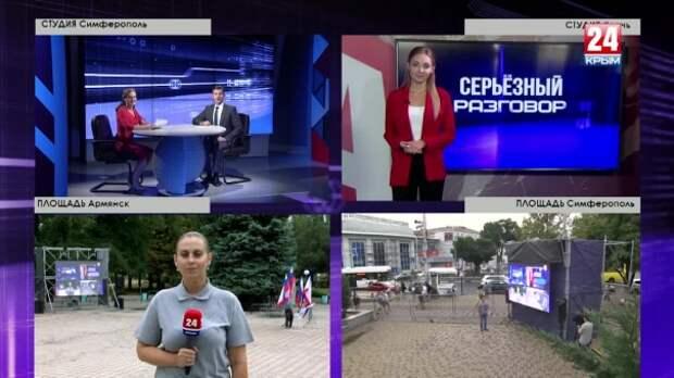 Как журналисты «Крым 24» готовятся к «Серьёзному разговору» с главой Республики Сергеем Аксёновым?