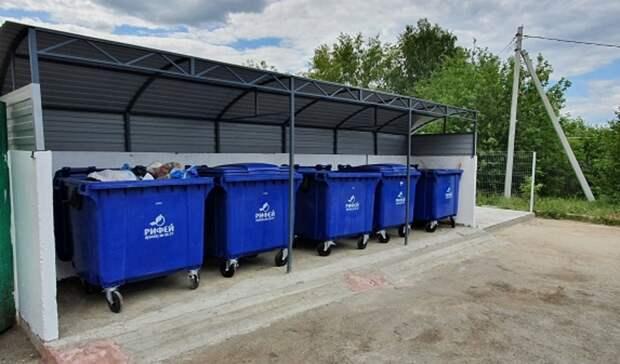 Новая контейнерная площадка для мусора появилась на Уральском проспекте в Тагиле