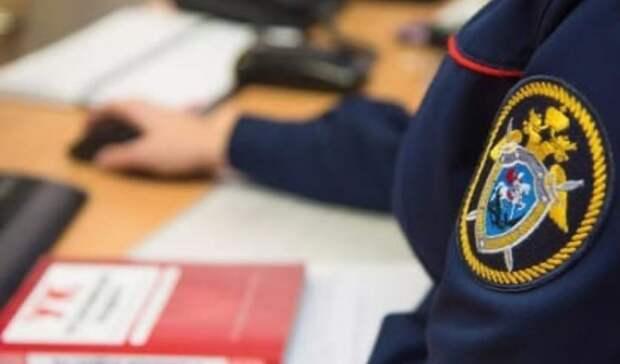 К 4 годам колонии приговорили ижевчанина за хранение наркотиков и оружия