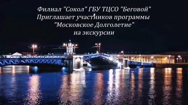 ЦСО «Сокол» подготовил видео-экскурсию по «Эрмитажу»