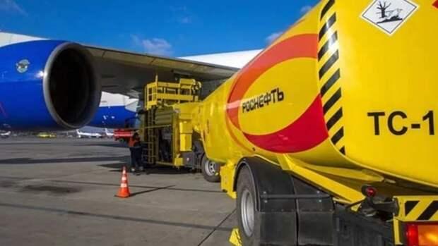 Цифровой учет топлива внедряет «Роснефть Аэро» при заправке «вкрыло»
