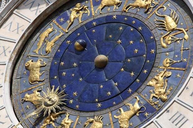 Гороскопы по Знакам Зодиака 18 мая 2021