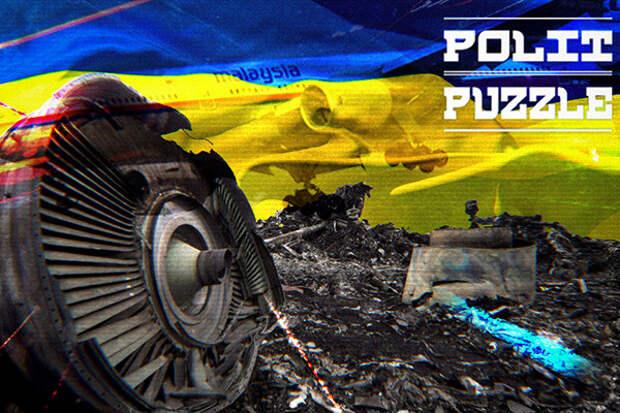 Колоссальный обман в деле MH17: американцы подставили Украину со спутниковыми снимками