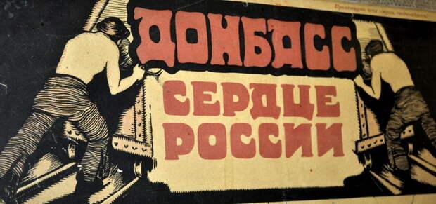 Москва примет решение по Украине до 2024 года – Копатько