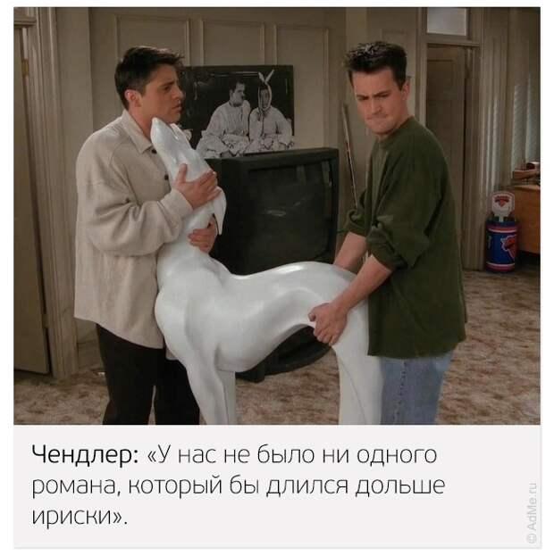 Лучшие цитаты из сериала «Друзья»