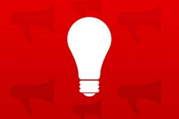 Плановое отключение электроэнергии в Уссурийске 23 апреля