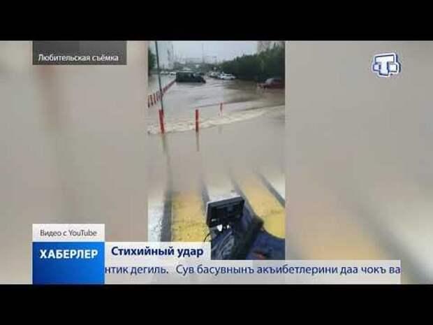 Крым: борьба с непогодой