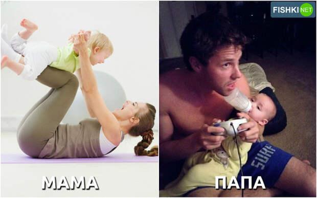 Родители играют с ребёнком