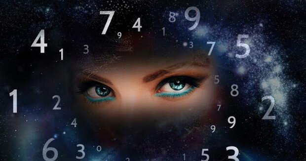 Как избавиться от проблем с помощью нумерологии