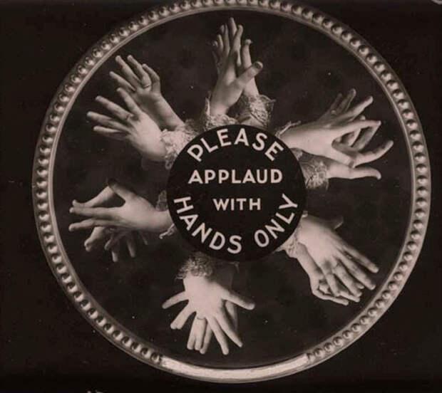 Пожалуйста, аплодируйте только руками.