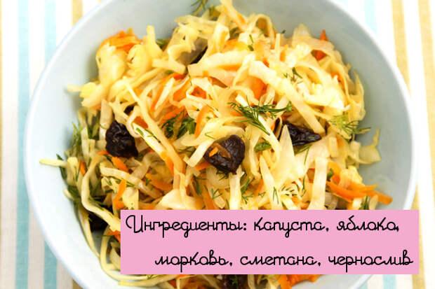 Счастье – есть! 10 блюд из овощей, к которым мяса даже и не хочется