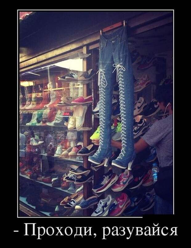 Штаны на каблуках:)))))!