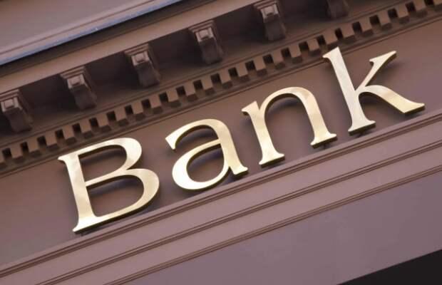 Эксперт назвал 2 фаворитов в банковском секторе РФ
