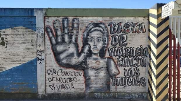 Домашнее насилие представляет собой серьезную проблему для Аргентины