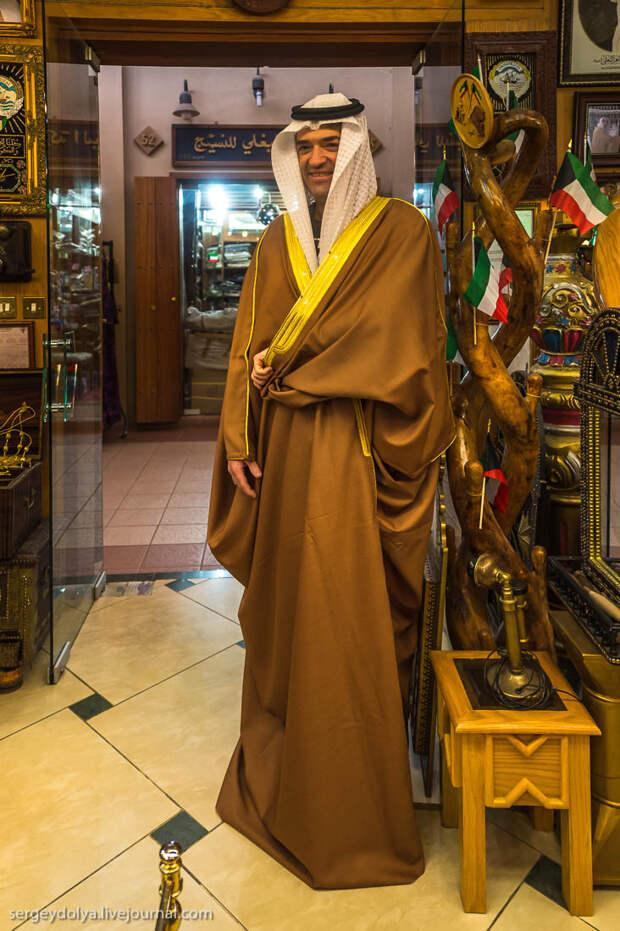 В чём ходят в Кувейте