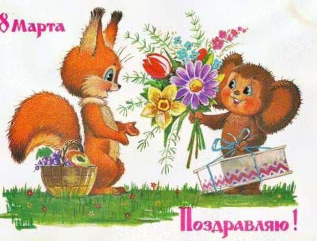 Поздравление с 8 марта из СССР!
