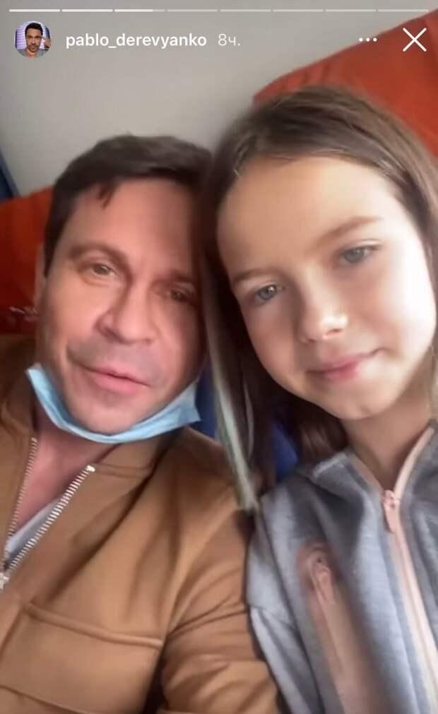 Павла Деревянко не пустили за границу из-за долгов