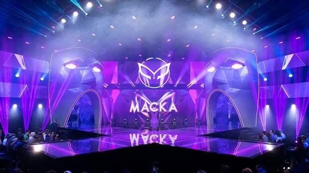Продюсеры шоу «Маска» показали специальных гостей следующего выпуска