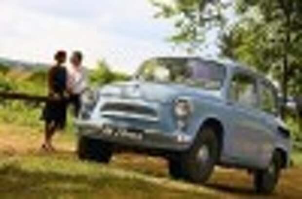 Живые классики: ЗАЗ-965 «Запорожец» - Первая любовь