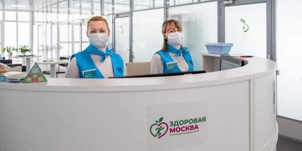 Собянин: Павильоны «Здоровая Москва» возобновляют работу в обычном режиме / Фото: М.Мишин, mos.ru