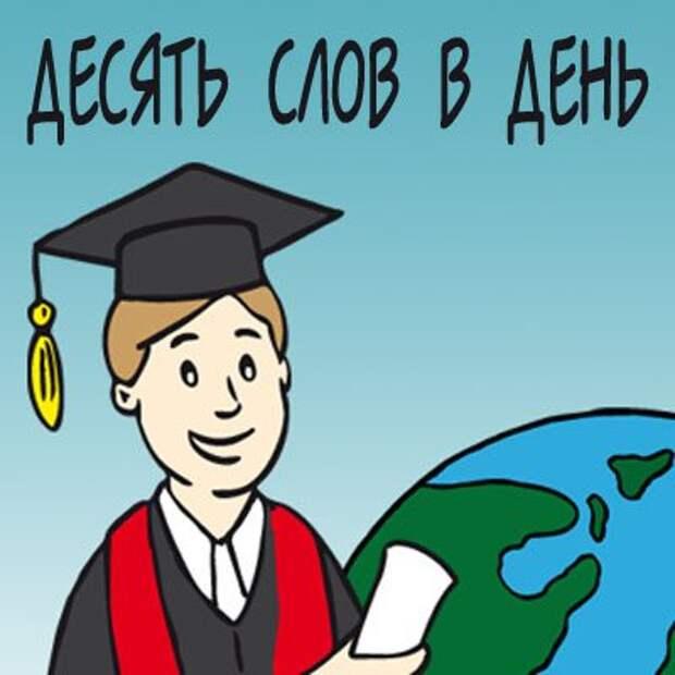 http://vivernia.ru/wp-content/uploads/2013/05/1338036105_bfgn3ud0qttksrb.jpeg