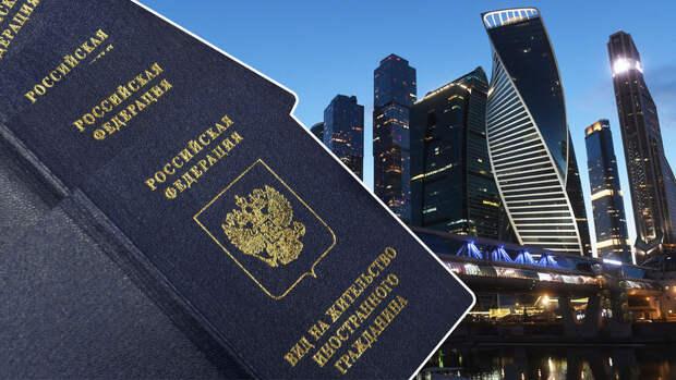 """Минэкономразвития внесло в правительство законопроект о """"золотых визах"""""""