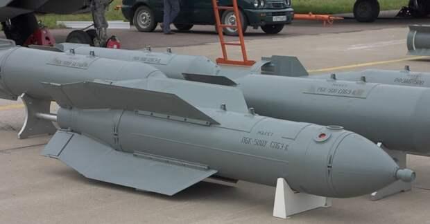 Американские аналитики признали российскую «Дрель» лучшей авиабомбой